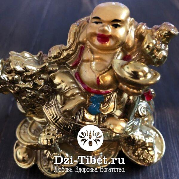 Хорей - бог богатства, счастья и веселья.
