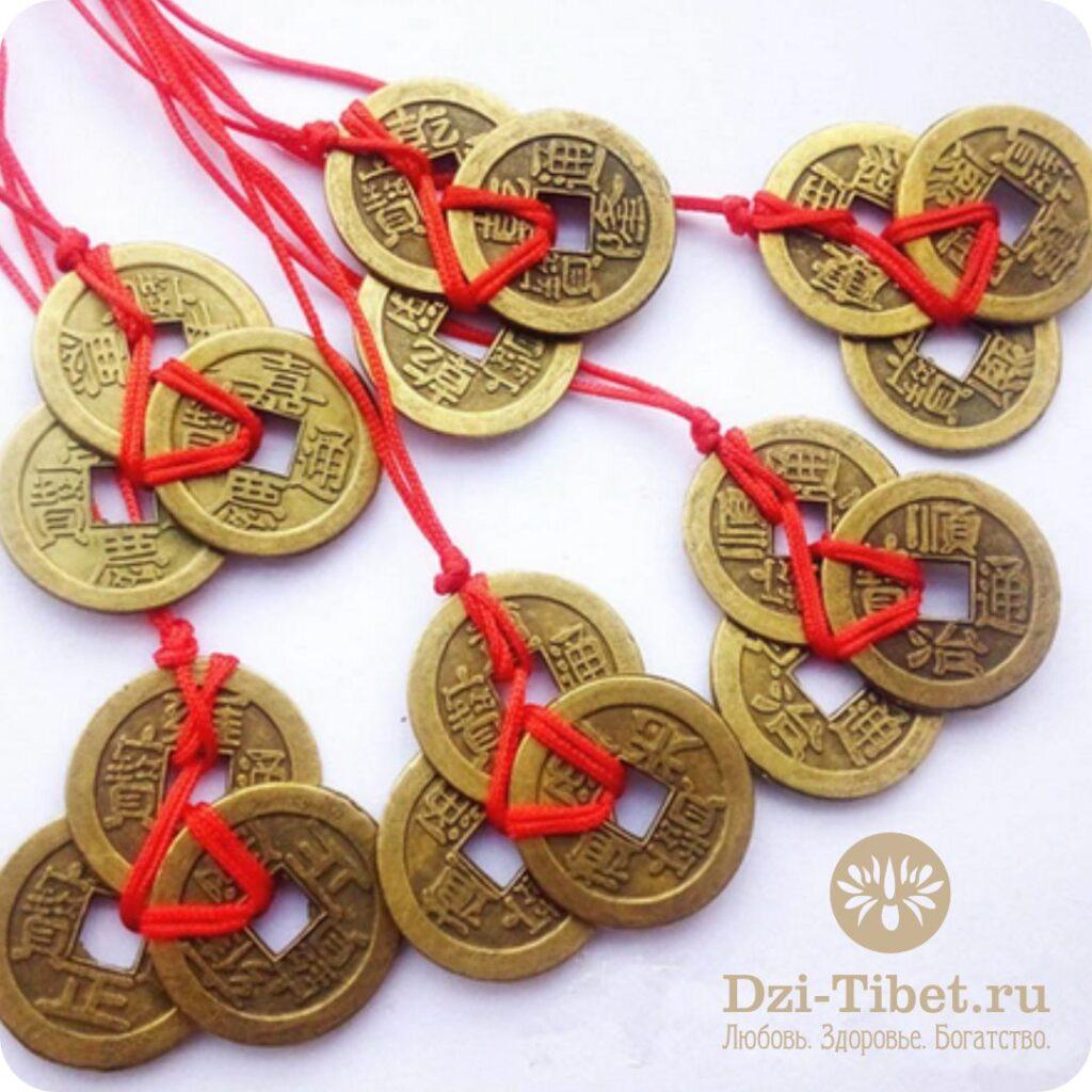 Счастливьте китайские монетки